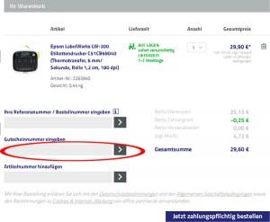 office partner.de Deutschland Gutschein